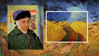 видео Музей Ван Гога