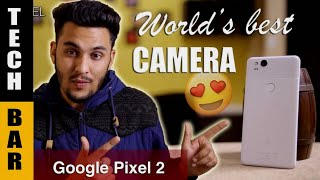Google Pixel 2 Review World's Best Camera Smartphone