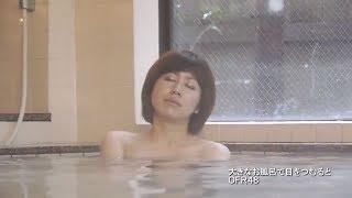温泉、サウナ、銭湯などの温浴業界で働く女性従業員で結成したアイドル...