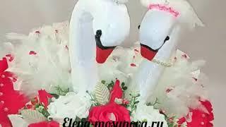 Шикарный подарок на свадьбу. Лебеди из конфет раффаелло