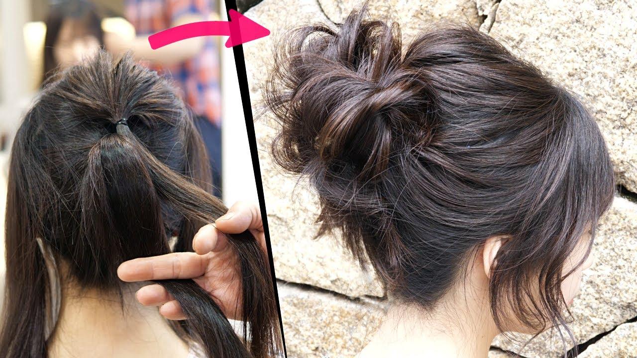 簡単!ロープ編みだけでできる!ルーズなお団子のヘアアレンジ!How to: Easy MESSY BUN For Long Hair   Bun Hairstyle   Updo Hairstyle