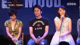 元のエントレの記事 http://entre-news.jp/2013/08/11226.html 2013年8...