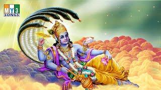 VISHNU SAHASRANAMAM full version by M.S. Subbalakshmi