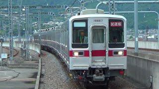【出場試運転・返却回送】東武10050系11667F元東上車試運転・回送通過