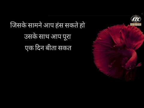 Life Quotes Whatsapp Status Video Life Inspiring Quotes Life
