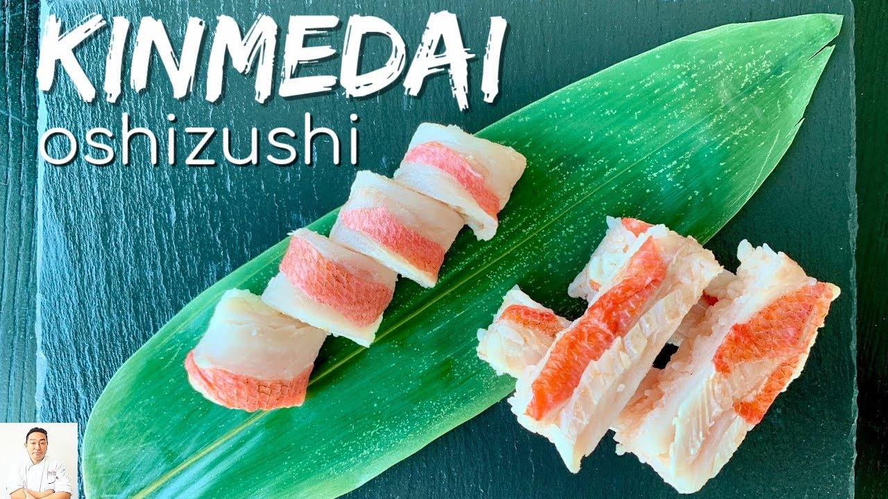 Kinmedai Oshizushi & Seaweed-Less Roll