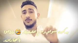 احلى حالة واتس النهايات لا تفوتك روعاا 11/1/2019
