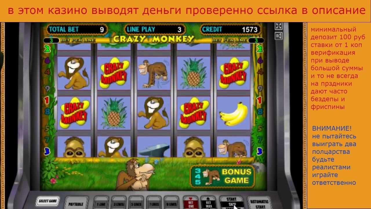 Играть в игровые автоматы бесплатно sharky