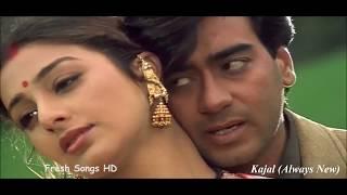 O Jaane Jaan HD -  Haqeeqat 1995 Songs   Ajay Devgan & Tabu  -  Fresh Songs HD