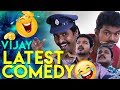 Vijay Comedy | Vijay Latest Comedy | Tamil New Comedy | SUPER COMEDY - part 1