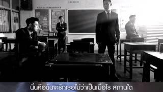Repeat youtube video คู่ชีวิต - COCKTAIL คาราโอเกะ Karaoke HD