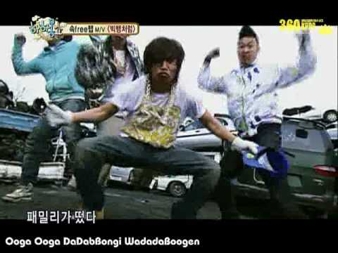[360kpop][Vietsub] Like Big Bang - Daesung ft Seungri {V.I.P Team}