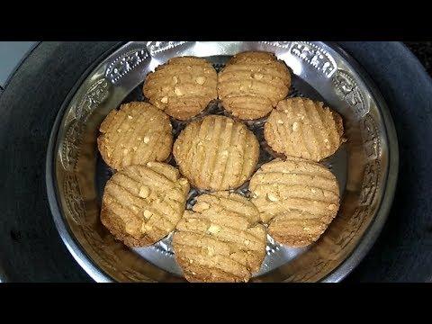 Good day biscuits, कढाई में, बिना बेकिंग सोडा बिना बेकिंग पाउडर के | काजू बिस्कुट |