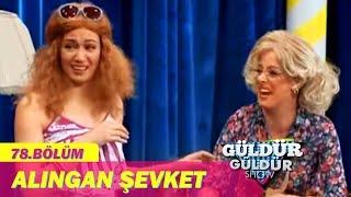 Güldür Güldür Show  78.Bölüm - Alıngan Şevket