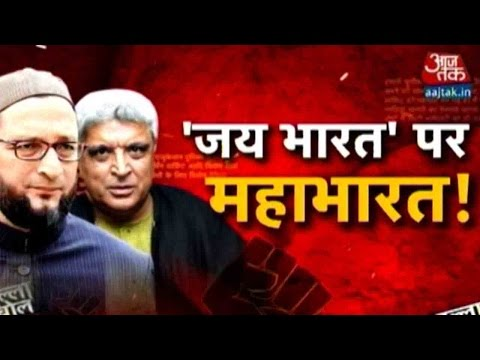 Halla Bol: Javed Akhtar Slams Owasi Over 'Bharat Mata' Remark | Part 1
