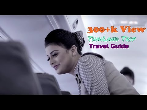 Dhaka to Bangkok Flight | Thailand | US Bangla Airline | Vlog 05 | 2k17