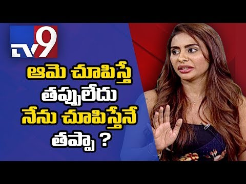 Actress Sri Reddy : Our bad luck that four families control Tollywood industry - TV9