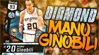 A NEW DIAMOND?! DIAMOND MANU DEBUT!! NBA 2K17 MYTEAM ONLINE