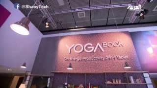 شيء تك | معاينة ٢-١ Lenovo Yoga book