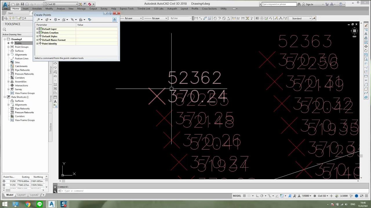 การใช้งานโปรแกรม Autocad Civil 3D - Road Design (ภาษาใต้)