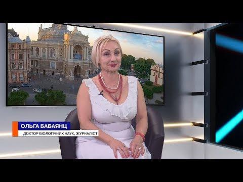 Медиа Информ: Плюс і Мінус (11.06.2019) Тетяна Євсєєва. Кінезіологія, як ми це розуміємо?