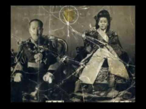 Korean Empire