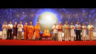 "Shri Amit Shah releases ""Transcendence-Celebrating a Historic Book"" by Dr. APJ Abdul Kalam"