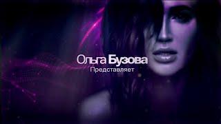 BUZCOIN (бузкоин) - криптовалюта от Ольги Бузовой | Cryptocurrency from Olga Buzova