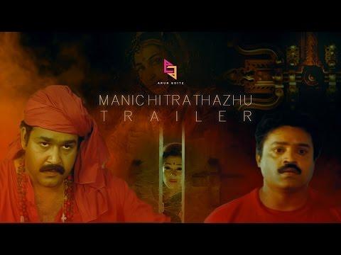 Manichitrathazhu | Trailer | with subtitle | Mohanlal | Suresh Gopi | Shobhana