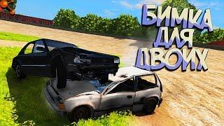 BeamNG Drive | Алиса VS Никита | Жестокие Дерби, 2 игрока на одном ПК!