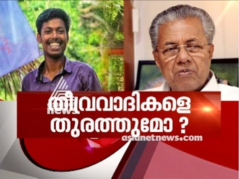 Safe places for the Abhimanyu murderers to hide? | Asianet News Hour 7 JUL 2018