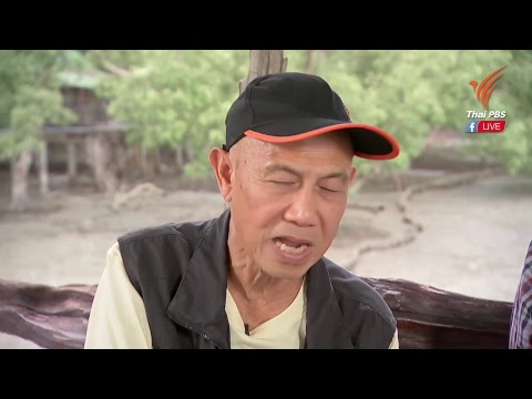 🔴 [Live 11.45 น.] Thailand LIVE ฟังเสียงประเทศไทย :  (5 ก.ค. 61)