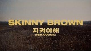 Skinny Brown…