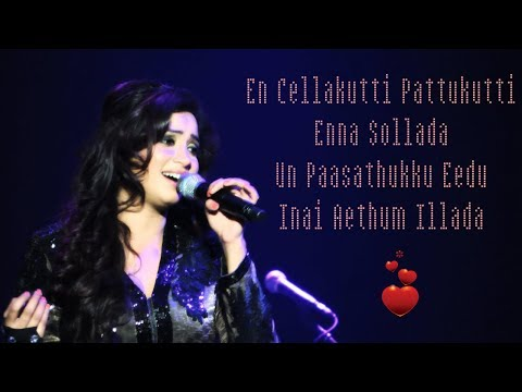 En Chella Kutti | Tamil | Shreya Ghoshal | Lsakki | HD | School Love