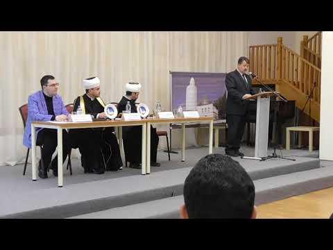Конференция Мусульманское наследие Рязанской области 2018