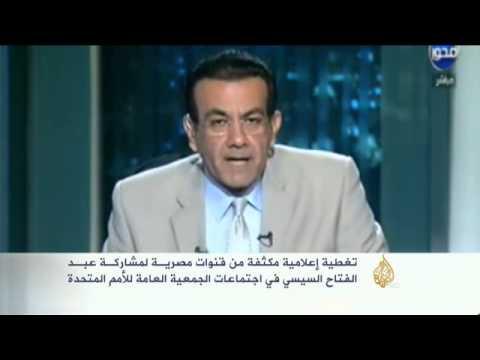 تغطية إعلامية مصرية مكثفة لزيارة السيسي لأميركا