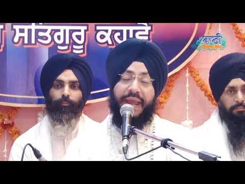 26-October-2018-Bhai-Jaskaran-Singh-Ji-Patiala-Wale-At-G-Sis-Ganj-Sahib-Delhi