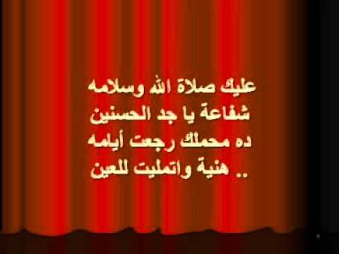 235fe80e91f36 Asmahan - Alik salat allah أسمهان - YouTube