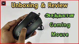 Scorpion Design Usb Gaming Mouse — ZwiftItaly