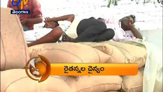 Telangana | 24th May 2018 | 360 | 1 PM | News Headlines