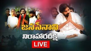 Pawan Kalyan Speech Live After Hunger Strike | Janasena Porata Deeksha Live | Bharat Today-Live