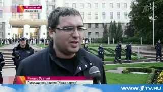 Экс-премьер Молдовы в СИЗО - репортаж Первого канала (15.10.2015)