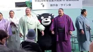 2016-12-12 平成28年冬巡業大相撲 in 健軍商店街 力士の皆さん、いい笑...