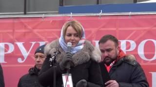 Митинг в Самаре 19 марта 2017 | Выступление Екатерины Герасимовой координатора штаба Навального
