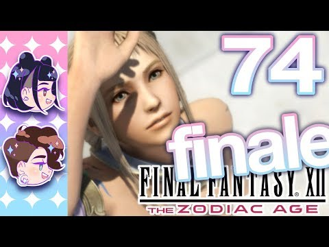 Final Fantasy XII The Zodiac Age 97: I'm Lost from YouTube · Duration:  21 minutes 23 seconds