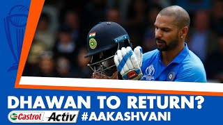 #CWC19: DHAWAN to RETURN for INDIA?   Castrol Activ #AakashVani
