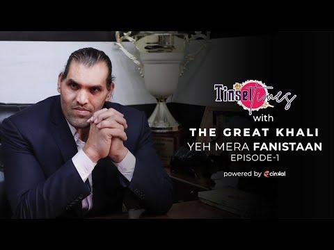 Yeh Mere Fanistaan- Episode 1 | Part 2 | The Great Khali | Interview