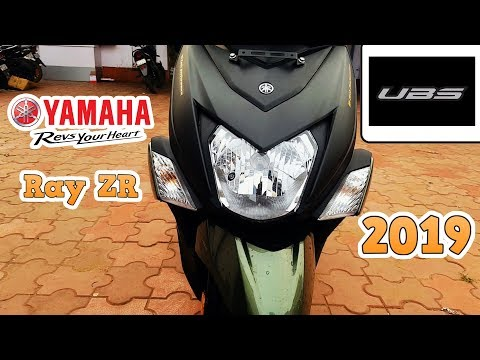 Yamaha Ray ZR 2019 Updated Version Review | UBS | MILEAGE | TOP SPEED
