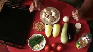 """Правильный рецепт вкуснейшего салата """"Из печеных овощей"""". ОТ и ДО"""