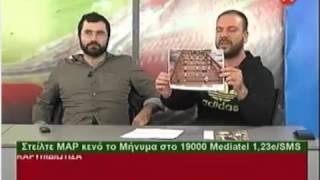 Ραπτόπουλος Μαρμίτα Βάζελος ξεφτιλίζει γαύρους μετά το ΠΑΟ-Ολυμπιακός